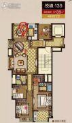 新湖・金银座4室3厅2卫139平方米户型图