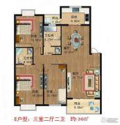 金域华府3室2厅2卫136平方米户型图