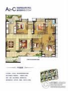 世欧王庄4室2厅2卫172平方米户型图