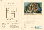 金屋秦皇半岛2室2厅1卫90平方米户型图
