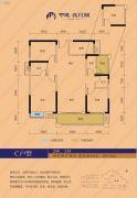 中建亮月湖4室2厅2卫125平方米户型图