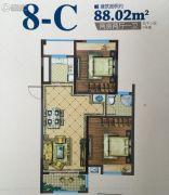 文华名邸2室2厅1卫88平方米户型图
