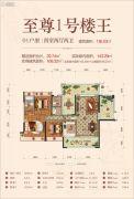 金钟・时代城4室2厅2卫0平方米户型图