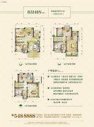 衡东碧桂园・翡翠湾5室2厅4卫0平方米户型图