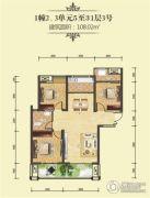 绵阳CBD万达广场3室2厅1卫108平方米户型图