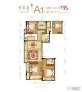 悦青蓝3室2厅2卫135平方米户型图