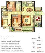 华强城3室2厅2卫128平方米户型图