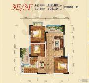君悦珑庭3室2厅1卫108平方米户型图