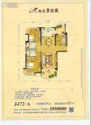 南充碧桂园3室2厅2卫131平方米户型图