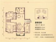 御福名邸3室2厅2卫120--121平方米户型图