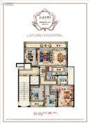 百悦城4室2厅2卫149平方米户型图