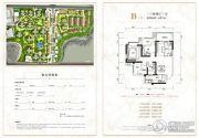 鲁能山水原著III期原香岭3室2厅1卫87平方米户型图