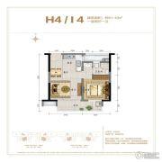 鲁能山海天1室2厅1卫51--53平方米户型图