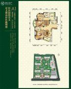公园世家3室2厅2卫130平方米户型图