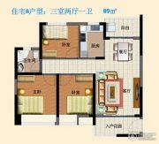 华强城市广场3室2厅1卫89平方米户型图