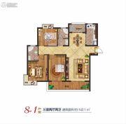东鑫中央公园3室2厅2卫141平方米户型图