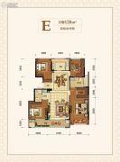 宋都新宸悦府4室2厅2卫128平方米户型图