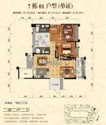 顺江・帝景城Ⅱ期.帝�o2室2厅2卫154平方米户型图