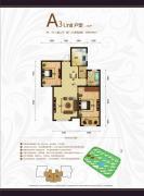 天鹅湖1号2室2厅1卫90平方米户型图