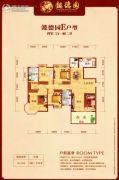 懿德园4室2厅2卫143平方米户型图