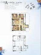 华宇温莎小镇3室2厅2卫84--106平方米户型图