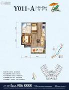 碧桂园・月亮湾1室1厅1卫44--45平方米户型图