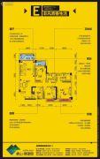 象山博望园3室2厅2卫112平方米户型图