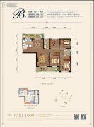 融创・澜�h台4室2厅2卫136平方米户型图