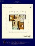 天宁小筑2室2厅1卫89平方米户型图