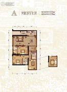 融创白象街3室2厅2卫110--139平方米户型图