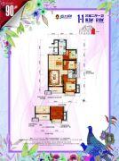 恒大绿洲3室2厅1卫96--97平方米户型图