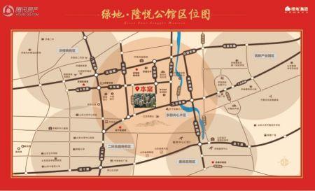 绿地・隆悦公馆