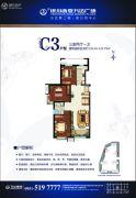 银川西夏万达广场3室2厅1卫0平方米户型图