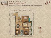 夏威夷城市广场3室2厅1卫125平方米户型图
