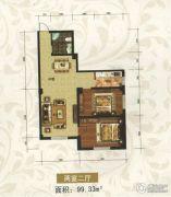 东方・新湖俪城2室2厅1卫99平方米户型图