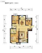 藁开・康德郡3室2厅1卫116平方米户型图