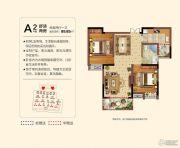 祥源文旅城2室2厅1卫89平方米户型图