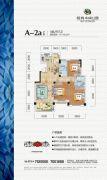海纳・中央公园3室2厅2卫118平方米户型图