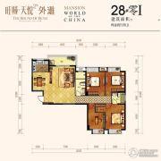 旺城天悦4室2厅2卫141平方米户型图