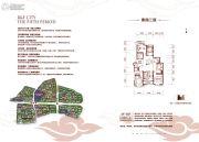 富力城・八号园3室2厅3卫161平方米户型图