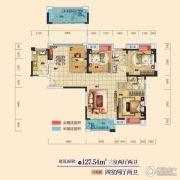 尚湖熙园4室2厅2卫127平方米户型图