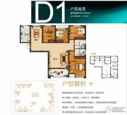谦祥万和城3室2厅2卫139平方米户型图