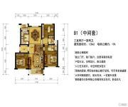 东方俊园3室2厅2卫128平方米户型图