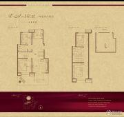 世茂原山首府4室2厅2卫141平方米户型图