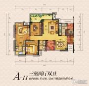 国兴北岸江山3室2厅2卫109平方米户型图