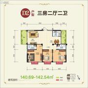 鑫港丽园3室2厅2卫140--142平方米户型图