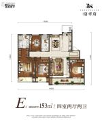 海亮・唐��府4室2厅2卫153平方米户型图