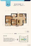 建投・御湖园2室2厅1卫81平方米户型图