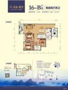 彰泰峰誉2室2厅2卫113平方米户型图