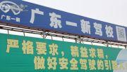 锦绣国际花城配套图